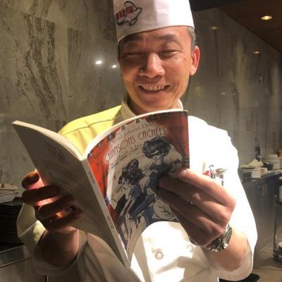 Chef Japonais en pleine lecture