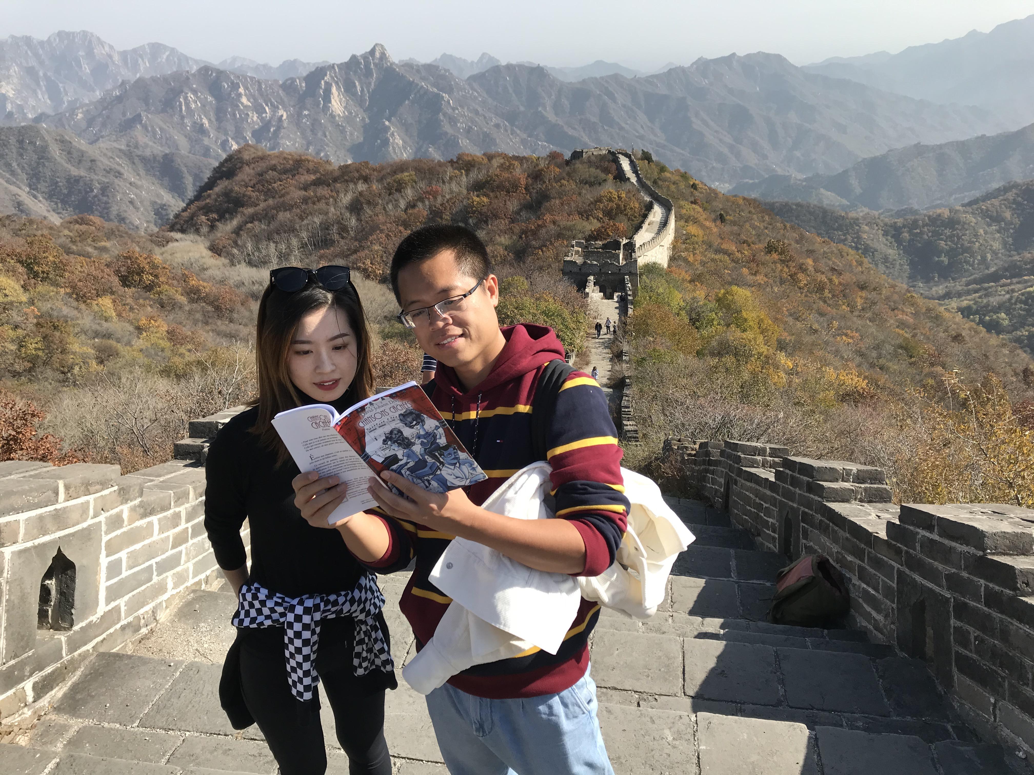 Lecture sur la Grande Muraille de Chine
